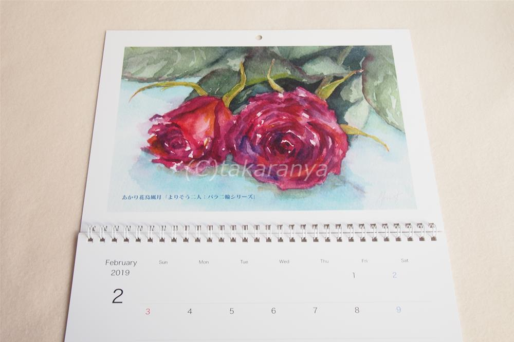 お花のカレンダー作りました