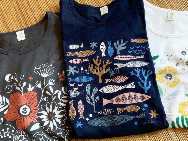 ベルメゾンの可愛い夏のTシャツ