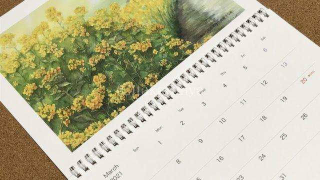 アスカネットウォールカレンダー