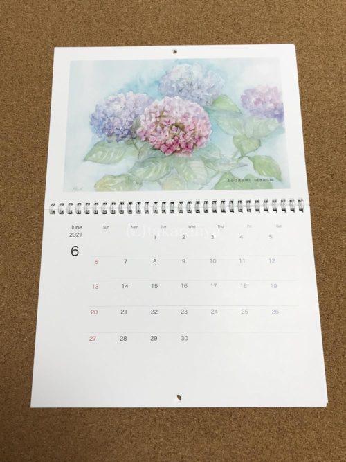 あかり花鳥風月カレンダー「透き通る風」