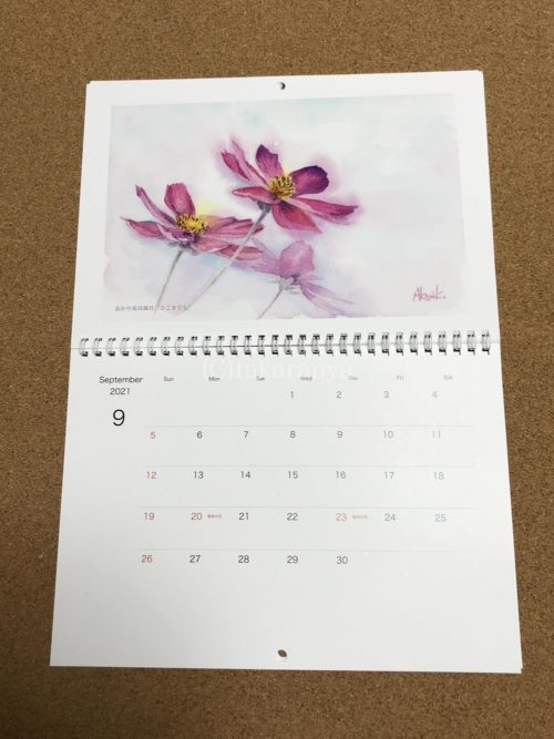 あかり花鳥風月カレンダー「どこまでも」