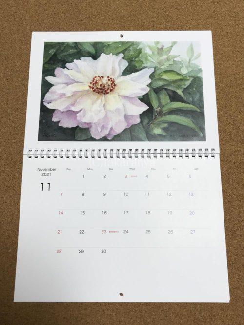 あかり花鳥風月カレンダー「寒椿」