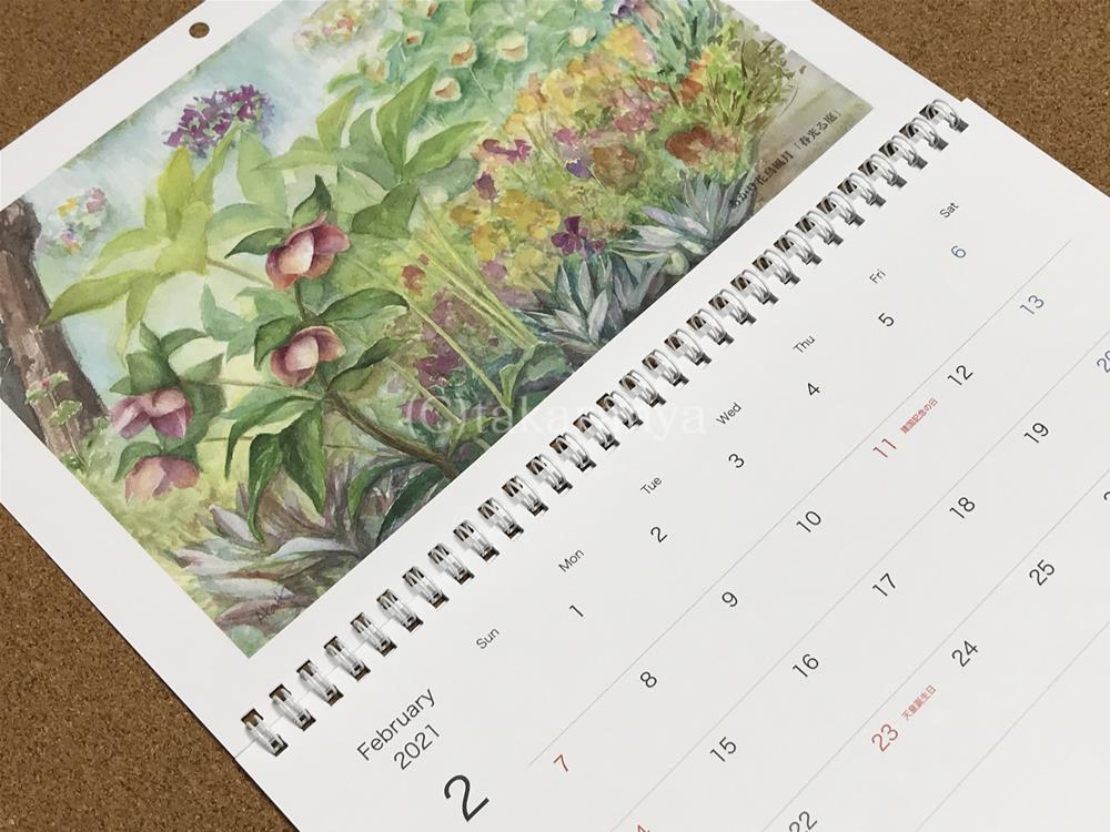 お花のウォールカレンダー