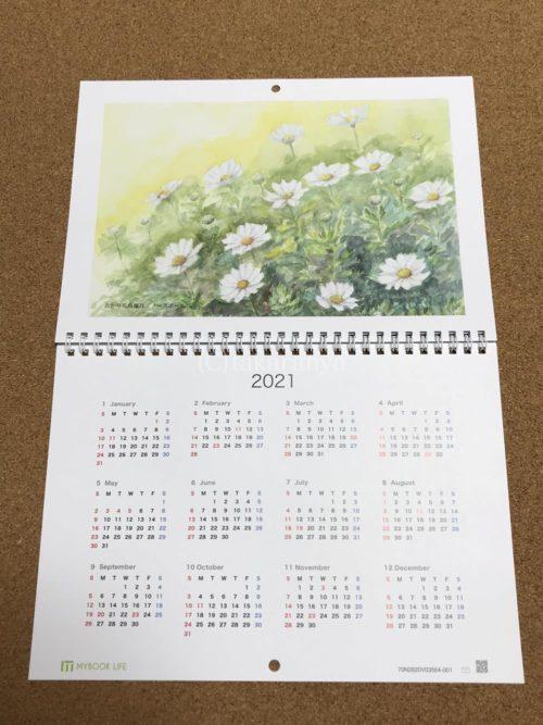 あかり花鳥風月年間カレンダー「ノースポール」