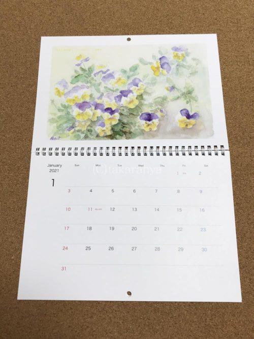 あかり花鳥風月カレンダー「パープルバニーの春祭り」