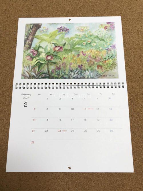 あかり花鳥風月カレンダー「春光る庭」
