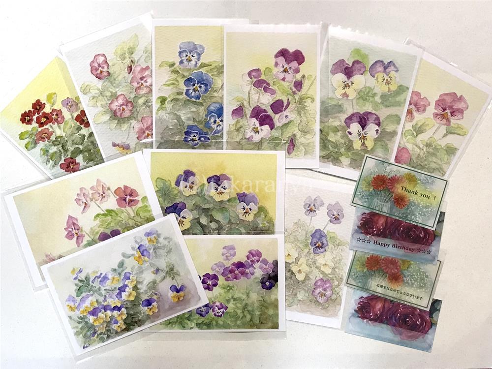 ビオラの絵のポストカードセット