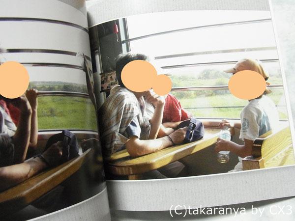 お気に入りの2枚の写真を、それぞれ1ページ使ってたっぷり