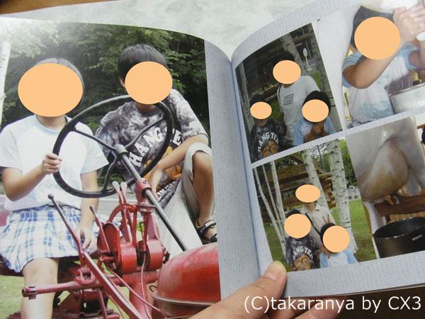 左に大きな写真を、右に小さめの写真