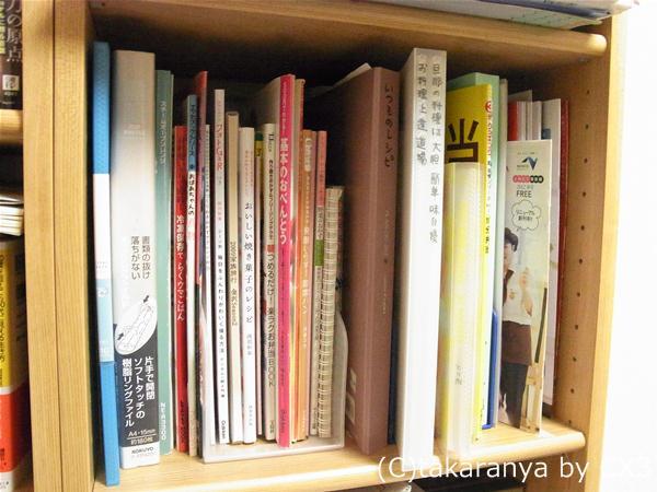 フォトブックをほかの本や雑誌と一緒にすっきり収める