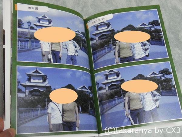 121114photobook13