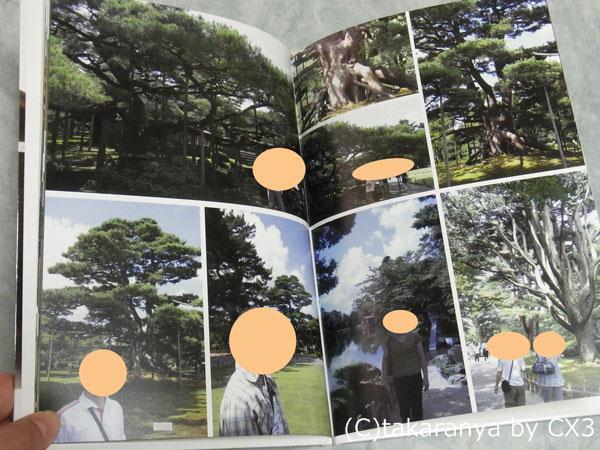121114photobook14