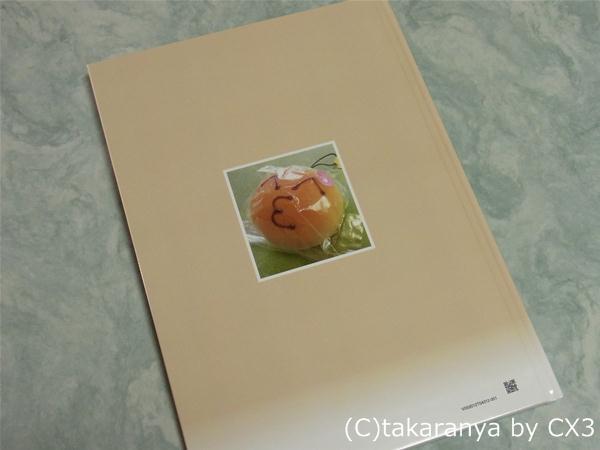 121114photobook19