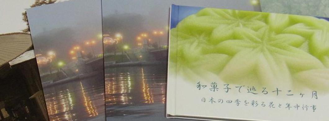 フォトブック|マイブック|MyBook