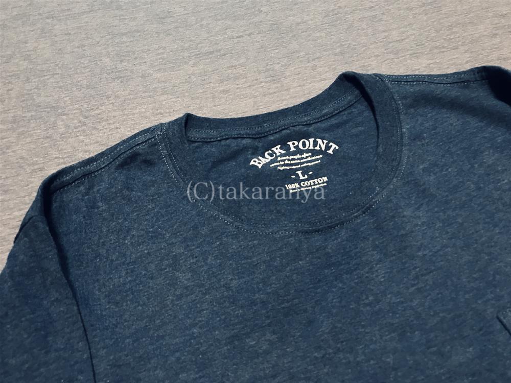 セシールメンズ七分袖Tシャツアッシュブルー